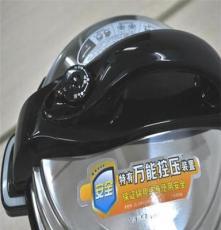 黃冠信譽 榮事達YDG50-90B7壓力鍋 電壓力鍋 送蒸架 全國聯保