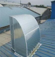 佛山市新田开发区土禾负压风机,水空调安装