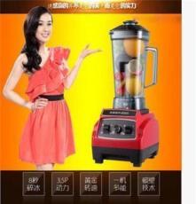 卓亞多功能破壁機 ,家用調理攪拌機 營養食物料理機