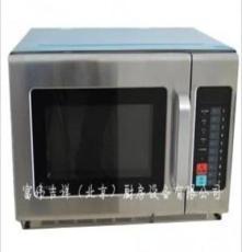 Midea/美的商用微波爐EMA34GTQ-SS 34L大容量微波爐