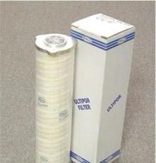 代理美国颇尔滤芯HC2254FKN8H pall滤芯