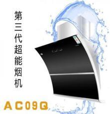 廠家超人chaoren CXW-230-AC09Q 超人超能側吸式智能油煙機