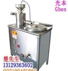 岑溪豆奶机 豆奶机批发 磨煮一体豆奶机