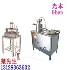 青州豆浆机 豆浆机批发 磨煮一体豆浆机