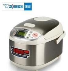 ZOJIRUSHI/象印 NS-LAH05C小型電飯煲/電飯鍋 迷你0.5L(2
