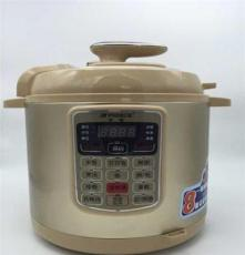 廠家直銷低價促銷半球電壓力鍋電微壓鍋禮品 批發壓力鍋 單賣