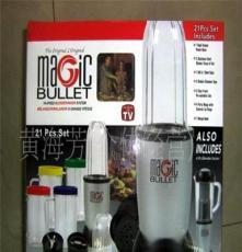 供應TV購物21件套magic榨汁機