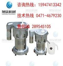 內蒙古水果榨汁機 商業榨汁機