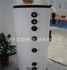 專業外貿代加工承壓水箱/太陽能熱水器水箱