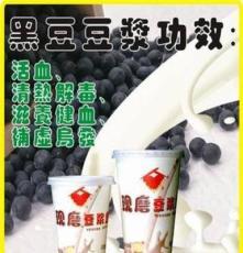 供應九陽/Joyoung豆漿機 九陽大容量商用現磨豆漿機