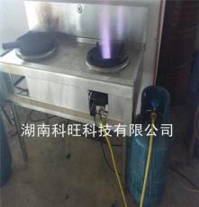 藍白火 生物醇油燃料無風機猛火灶 商用廚房氣化爐廠家直銷