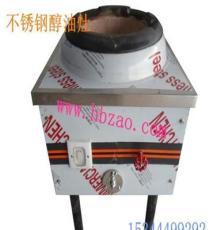 湖北醇基節能爐灶 醇油不繡鋼單炒單溫灶出廠價大量銷售