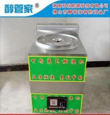 醇管家供湖北省武漢市江岸區 微電腦電子氣化灶湯面爐批發零售