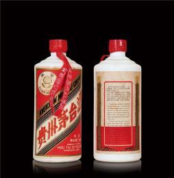 保山上门回收1983年茅台酒的商家