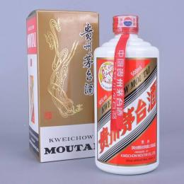 萍乡2001年50年茅台酒回收价格查询