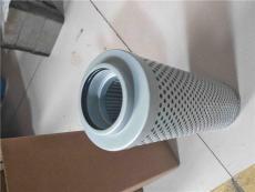 FAX-100x5直回式回油过滤器滤芯黎明滤芯