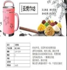 春節促銷康佳 KDJ-ZN8003全智能豆漿機 不銹鋼 雙層保溫