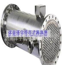 传热设备,管壳式换热器,换热器