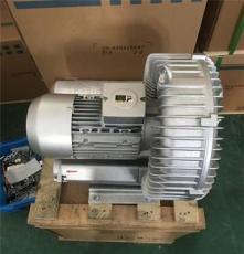 0.85KW高压鼓风机厂家价格
