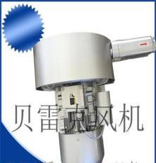 4KW污水处理高压风机