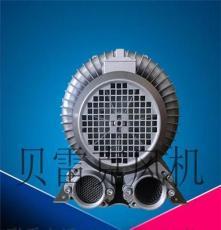 2.2KW污水处理旋涡风泵 压力泵 高压风机