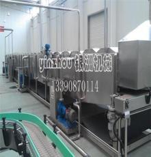 供应厂家直销喷淋式杀菌机