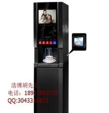 上海咖啡机—自动咖啡机—咖啡机价格