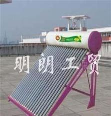 供應云南麗江上海健新家用太陽能熱水器