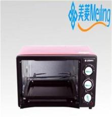 MeiLing/美菱 家用電烤箱 旋轉叉蛋糕餅干中國紅烤箱