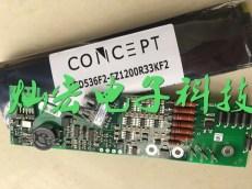 电路板2SP0320V2A0-DP1000B1700T103715