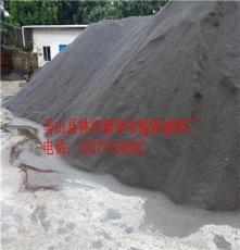 广东锰砂滤料批发价格 诚招锰砂经销商