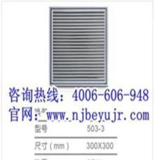 整體櫥柜 南京市/翻蓋集成環保灶 抽油煙機