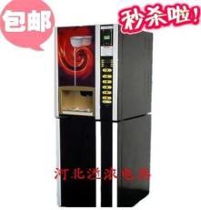 全自動咖啡飲料機F306D 商用家用辦公用咖啡機 自動投幣咖啡機