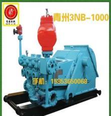 青州3NB1000泥浆泵