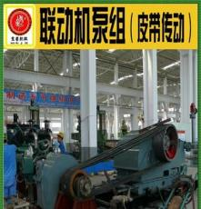 青州3NB500泥浆泵皮带传动泵组