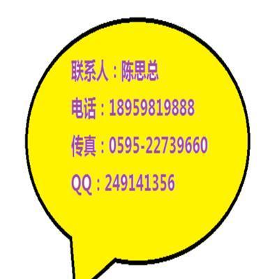 SOLCON软起动器RVS-DN-115-9-L-S