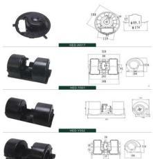 供应HED-W017贯流,盘贯,塔扇,离心,净化器,浴霸风轮风叶