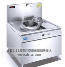 武漢單炒單溫灶價格QHL-XC15KW