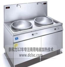鄭州電磁雙頭大鍋灶批發 QHL-SDC20+20KW