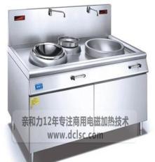 洛陽電磁大小炒組合灶價格QHL-DXC15+20KW-02