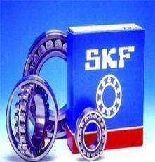 供应SKF 22310CC轴承