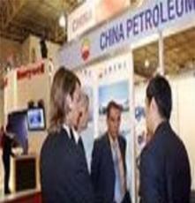 供应2013年巴西石油暨天然气工业设备展览会