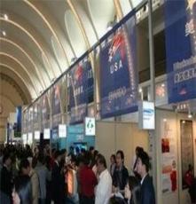 供应2014国际石油技术展览会及会议