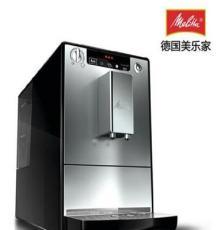 德国美乐家SOLO E950智能全制动咖啡机 1.2L大容量 多人饮用