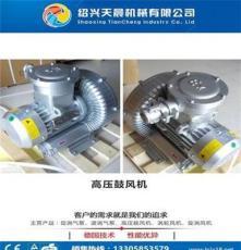 河南旋涡气泵_天晨机械