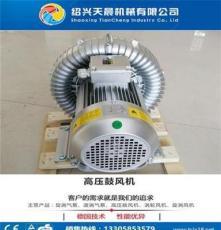 天晨机械(在线咨询)、云南高压风机