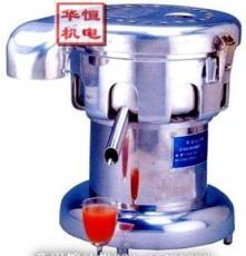 水果榨汁機