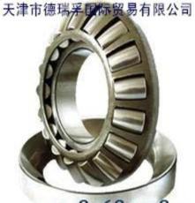 摩擦小 散热性能好 品质精纯无忧油膜轴承172050FC正品保障
