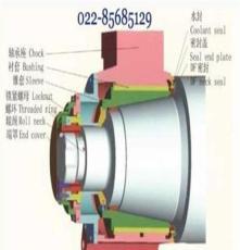 油膜轴承162250LB精英团队,一直在努力,专注品质