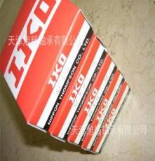 旭精轴承供应重载荷轴承 IKO进口轴承 NATR12 PP滚轮轴承